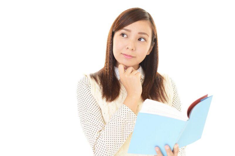 「コラーゲン完全バイブル」を読んでコラーゲンの効果を理解する女性